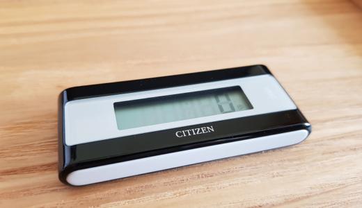 【レビュー】CITIZEN 電子マネービューアーped(TWTC501)でSuicaなどの残高を手軽に確認!