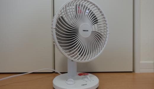 【小型扇風機】コンパクト扇風機 YAMAZEN YDT-F184