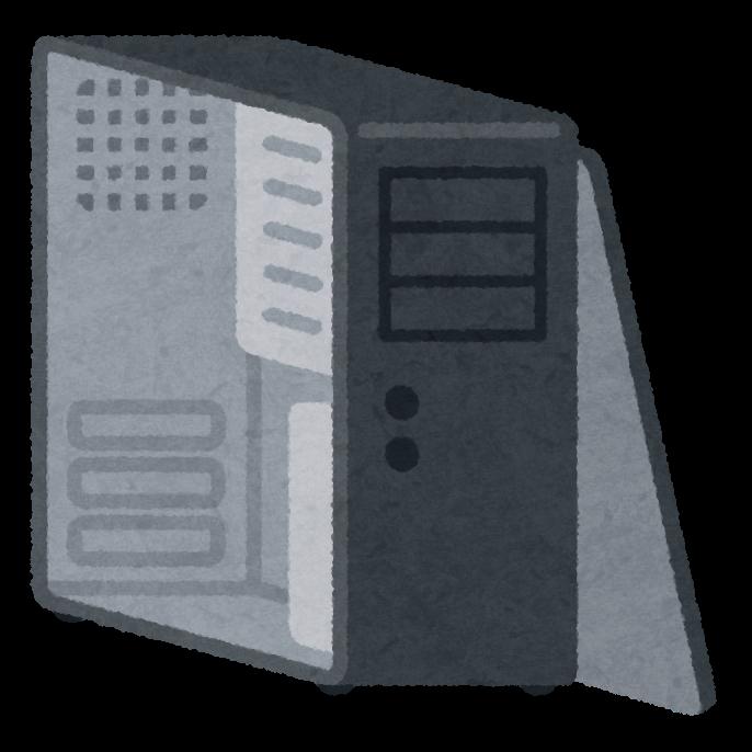 パソコンケースのイメージ画像