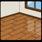 部屋のイメージ画像