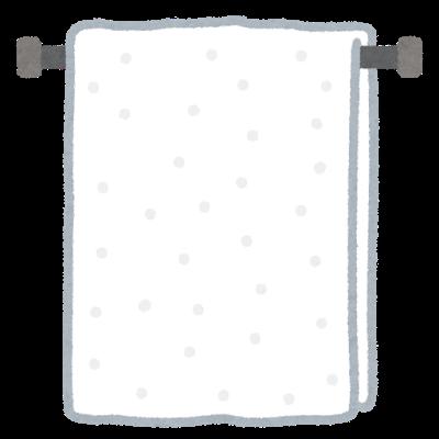 タオルのイメージ画像